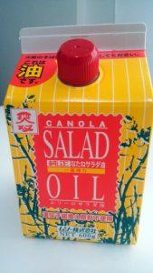 ムソー 純正 なたねサラダ油(なたね油)
