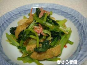 小松菜と干しエビの煮浸し