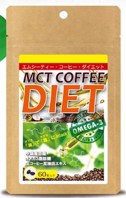 MCTオイルサプリMCTコーヒーダイエット