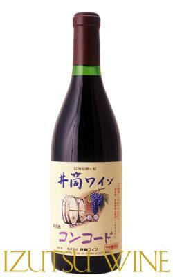 井筒無添加ワイン