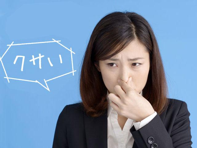 口臭サプリランキングの口コミ効果を比較