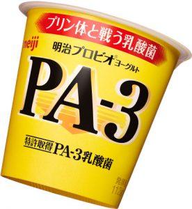 明治プロビオヨーグルトPA-3乳酸菌の種類:PA-3乳酸菌