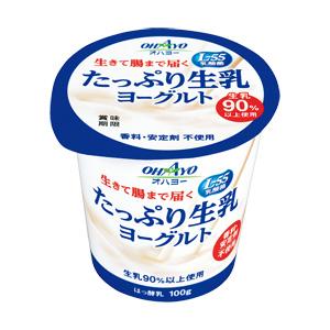 オハヨー たっぷり生乳ヨーグルト乳酸菌の種類:l-55乳酸菌