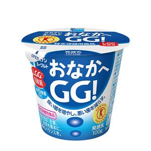 タカナシ乳業 おなかにGG乳酸菌の種類:LGG乳酸菌