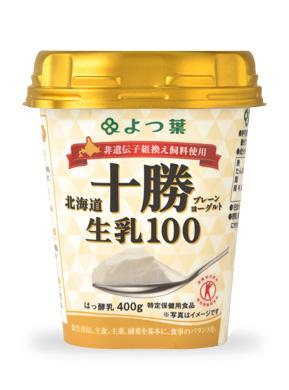 よつ葉北海道十勝プレーンヨーグルト生乳100ビフィズス菌の種類:ビフィズス菌Bb-12