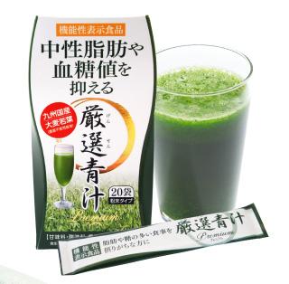 ランキング4位厳選青汁Premium