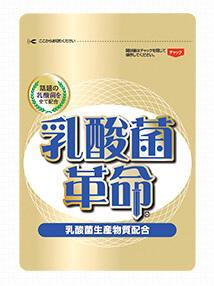 ビフィズス菌サプリ乳酸菌革命