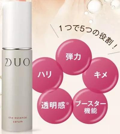 D.U.O.セラミド配合の美容液