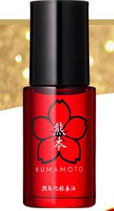 美容オイルランキング3位KUMAMOTO潤馬化粧養油