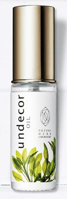 美容オイルランキング9位アンデコール高機能美容オイル