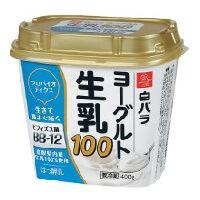 ビフィズス菌BB-12配合白バラヨーグルト生乳100