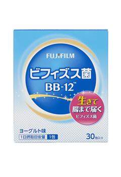 ビフィズス菌BB-12サプリ富士フイルム「ビフィズス菌・BB-12」