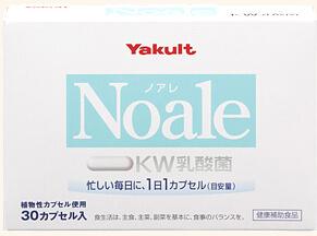 花粉症対策の乳酸菌サプリヤクルト「ノアレ(カプセル)」