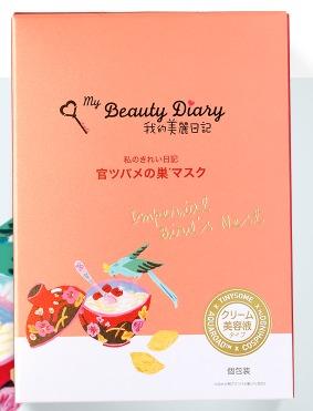 我的美麗日記「官ツバメの巣マスク」