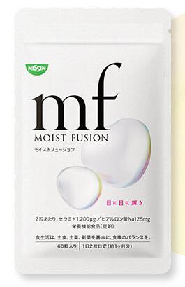 グルコシルセラミド配合サプリ日清食品「モイストフュージョン」
