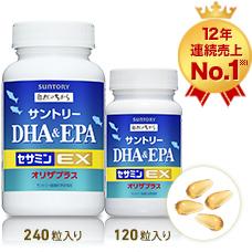 サントリー「DHA&EPA+セサミンEX」サプリメント