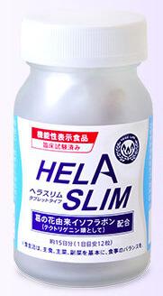 葛の花イソフラボンのサプリメントヘラスリム