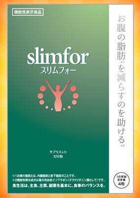 葛の花イソフラボンのサプリメントスリムフォー