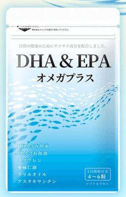 みやび「DHA&EPAオメガプラス」サプリメント
