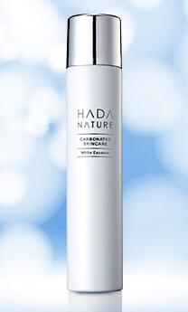 トラネキサム酸化粧品ランキング2位:肌ナチュール ホワイトエッセンス