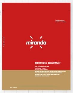 スマート乳酸菌配合サプリ「ミランダ」