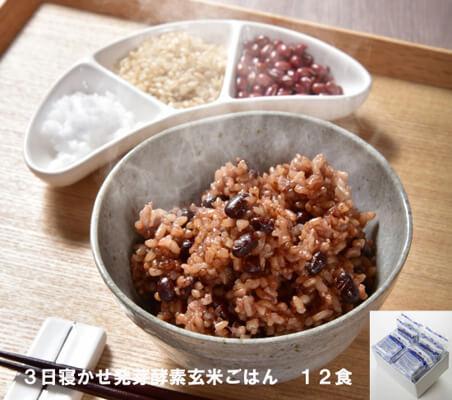 レトルト酵素玄米春日屋「発芽酵素玄米ごはん」